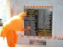 63rd Hanuman Chalisa Prathishta (8)
