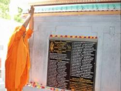 63rd Hanuman Chalisa Prathishta (9)