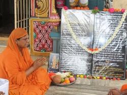76 hanuman Chalisa (10)