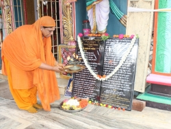 76 hanuman Chalisa (12)