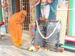 76 hanuman Chalisa (13)