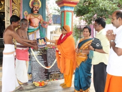76 hanuman Chalisa (16)