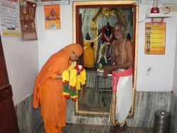 76 hanuman Chalisa (5)