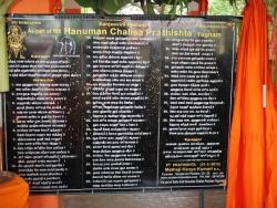9th HANUMAN CHALISA PRATHISHTA 31-5-2015  (44)