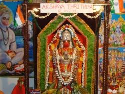 akshaya-tritiya-2013-011