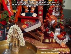 august-nakshathra-pooja-2012-002