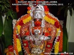 august-nakshathra-pooja-2012-003