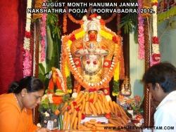 august-nakshathra-pooja-2012-007