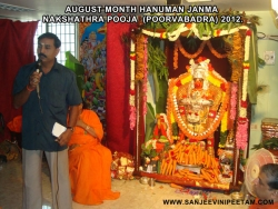 august-nakshathra-pooja-2012-012
