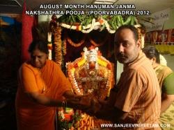 august-nakshathra-pooja-2012-013