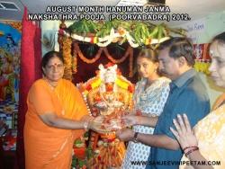 august-nakshathra-pooja-2012-014