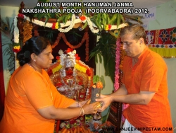 august-nakshathra-pooja-2012-015
