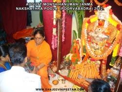 august-nakshathra-pooja-2012-017