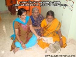 august-nakshathra-pooja-2012-018