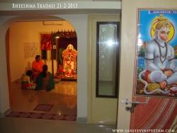 bjeeshma-ekadasi-2013-006