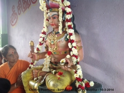 chithra-005