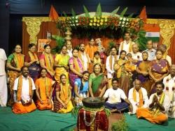 Committee Members (18)