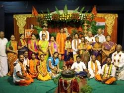 Committee Members (19)