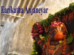 earikaatha-anjaneya-swamy-5