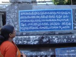 eakambareswara-temple-005