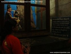 eakambareswara-temple-009