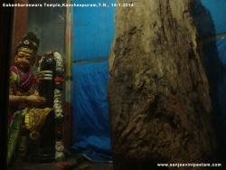 eakambareswara-temple-010