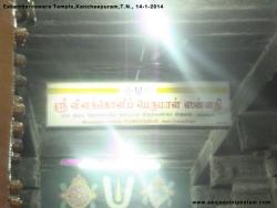 eakambareswara-temple-012