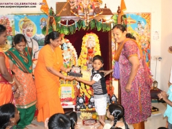 gita-jayanthi-celebrations-2013-015