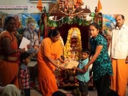 gita-jayanthi-celebrations-2013-016