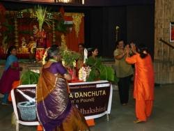 Gummi Pradakshina, vetti valapu song (15)