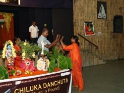 Gummi Pradakshina, vetti valapu song (16)