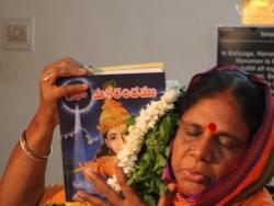 gurupoornima-2014-19-fileminimizer