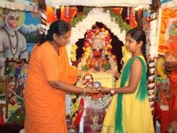 Hanuman-chalisa-com-2014 (11)