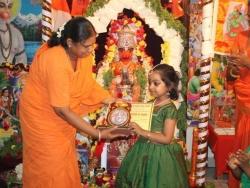 Hanuman-chalisa-com-2014 (12)