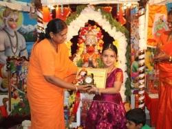 Hanuman-chalisa-com-2014 (14)