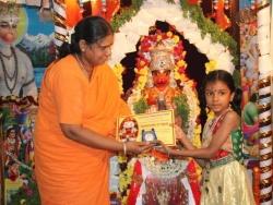Hanuman-chalisa-com-2014 (15)