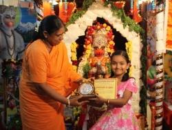 Hanuman-chalisa-com-2014 (19)