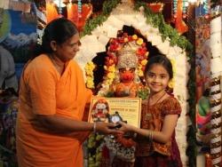 Hanuman-chalisa-com-2014 (20)