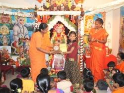 Hanuman-chalisa-com-2014 (8)