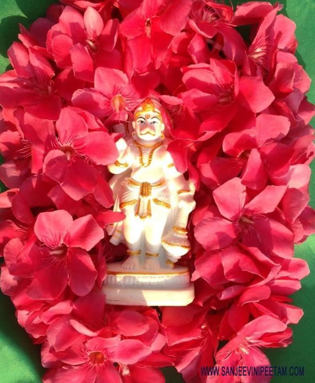 Sanjeevinipeetam aus pooja (2) (FILEminimizer)