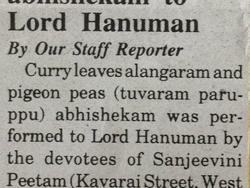 mambalam-times-23-03-2013