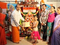 hanuman-chalisa-competitions-15-8-2013-002