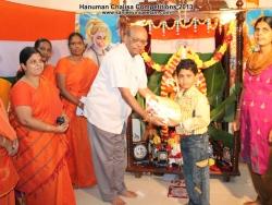 hanuman-chalisa-competitions-15-8-2013-005