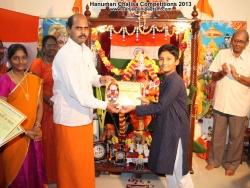 hanuman-chalisa-competitions-15-8-2013-008