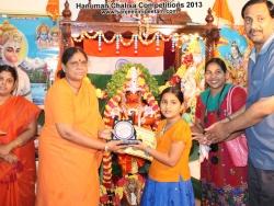 hanuman-chalisa-competitions-15-8-2013-017
