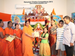 hanuman-chalisa-competitions-15-8-2013-018