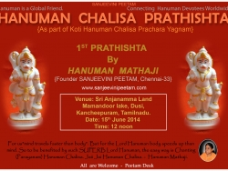1 st Prathishta 15-6-2014