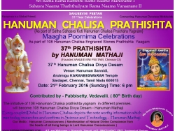 37th prathishta pomplet - single