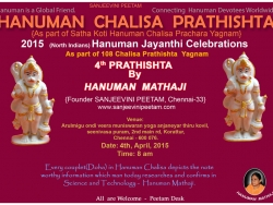 4th-prathishta