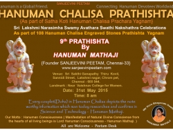HC-Prathishta-Pomplet-for-news.jpg-new